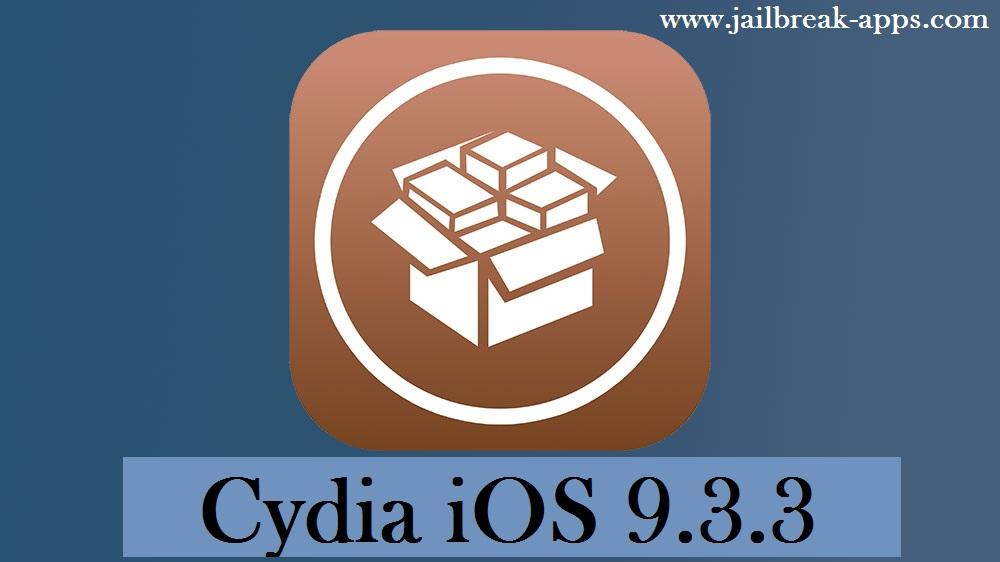 Cydia 9.3.3